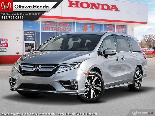2020 Honda Odyssey Touring (Stk: 334040) in Ottawa - Image 1 of 23