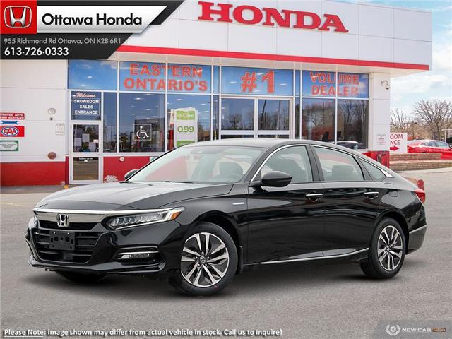 2020 Honda Accord Hybrid Base (Stk: 334350) in Ottawa - Image 1 of 23