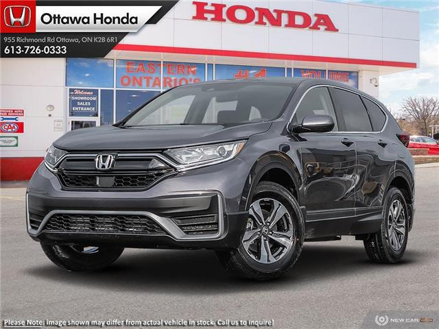 2020 Honda CR-V LX (Stk: 332600) in Ottawa - Image 1 of 23