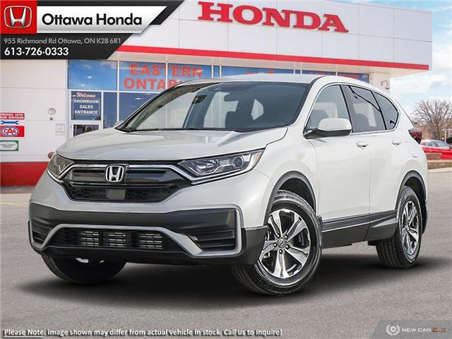 2020 Honda CR-V LX (Stk: 334470) in Ottawa - Image 1 of 7
