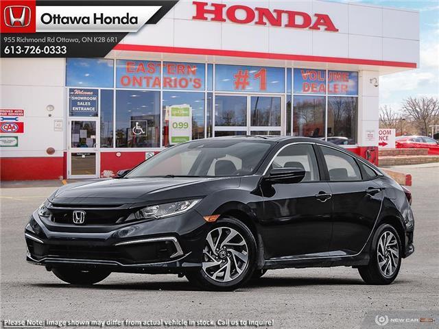 2020 Honda Civic EX (Stk: 334690) in Ottawa - Image 1 of 23