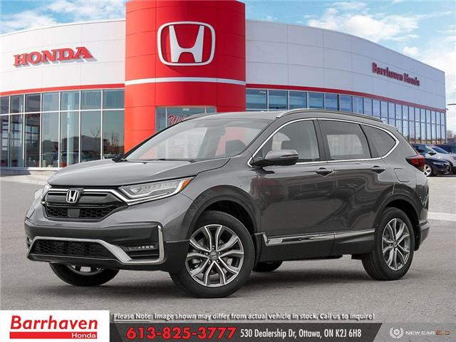 2020 Honda CR-V Touring (Stk: 2701) in Ottawa - Image 1 of 23