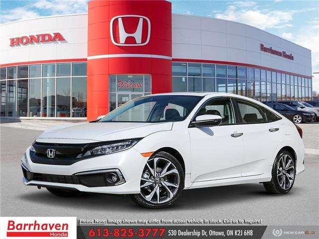 2020 Honda Civic Touring (Stk: 2643) in Ottawa - Image 1 of 23