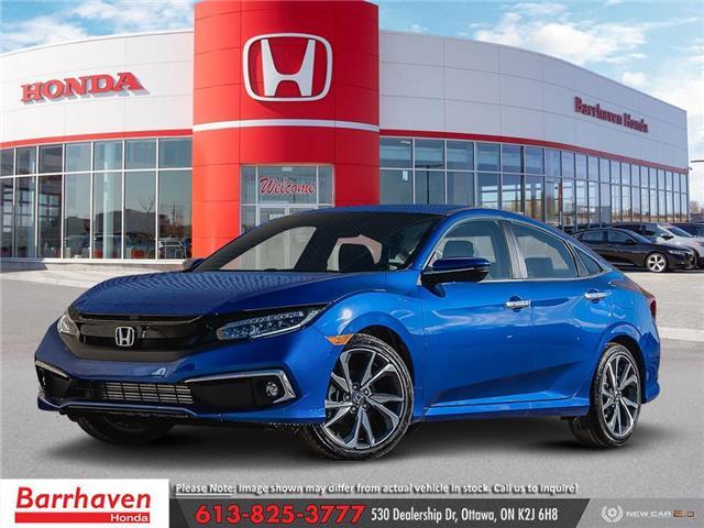 2020 Honda Civic Touring (Stk: 2572) in Ottawa - Image 1 of 23