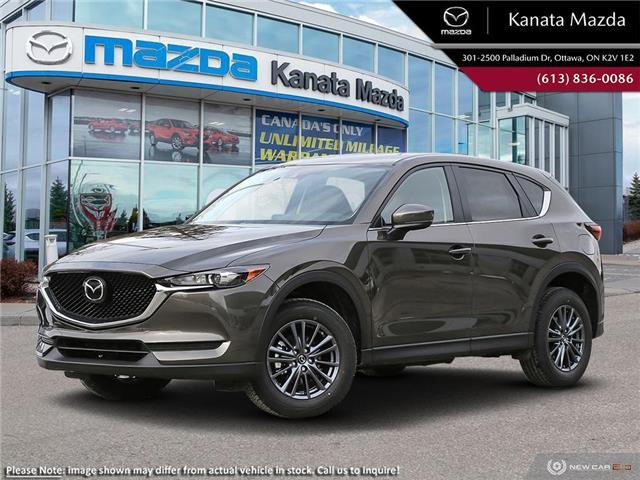 2020 Mazda CX-5 GS (Stk: 11435) in Ottawa - Image 1 of 23