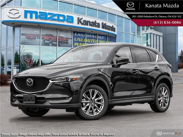 2019 Mazda CX-5 Signature (Stk: 11016) in Ottawa - Image 1 of 23