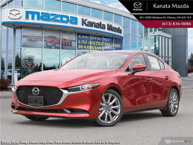 2019 Mazda Mazda3 GT (Stk: 10868) in Ottawa - Image 1 of 23
