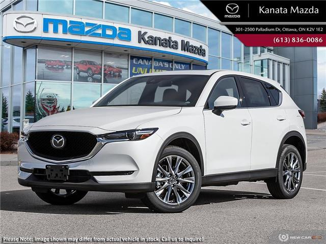 2019 Mazda CX-5 Signature (Stk: 10992) in Ottawa - Image 1 of 23