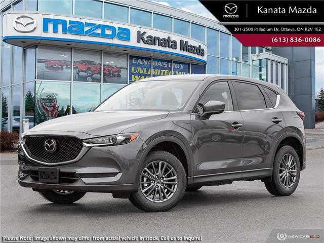 2020 Mazda CX-5 GS (Stk: 11460) in Ottawa - Image 1 of 23