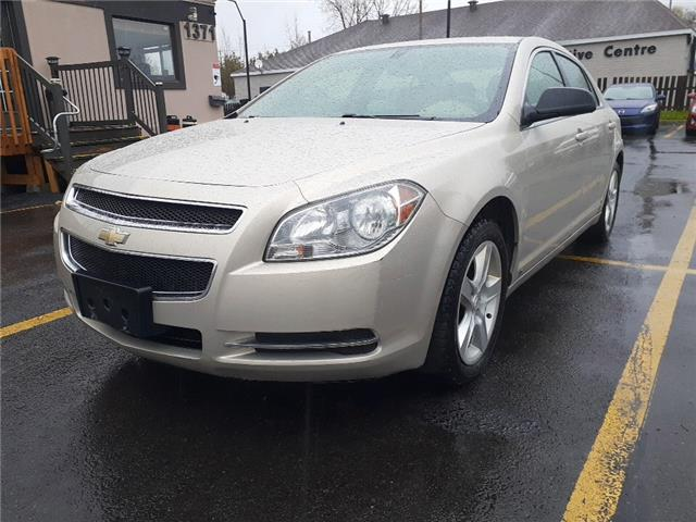 2009 Chevrolet Malibu LS (Stk: A20080A) in Ottawa - Image 1 of 9
