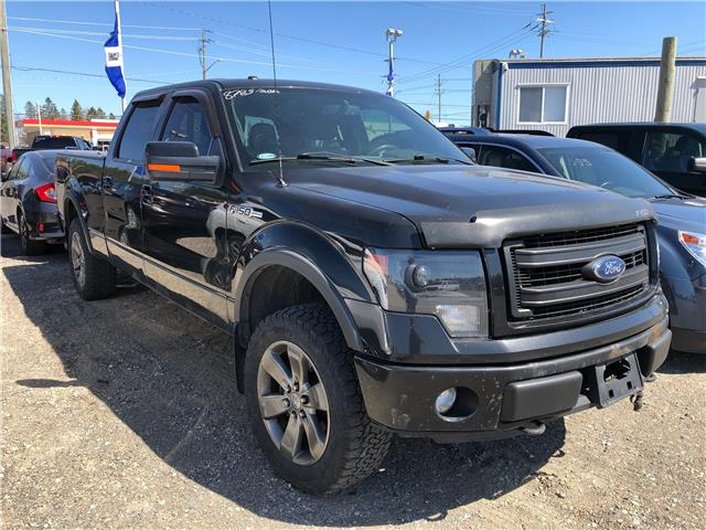 2013 Ford F-150  (Stk: 8785-20A) in Sault Ste. Marie - Image 1 of 1