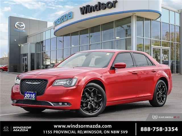 2016 Chrysler 300 S (Stk: TR8941) in Windsor - Image 1 of 27