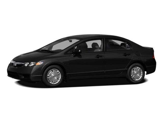 2011 Honda Civic EX-L (Stk: SL353B) in Ottawa - Image 1 of 1
