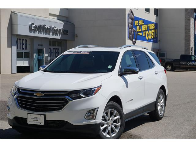 2015 Chevrolet Equinox LS (Stk: P3559A) in Salmon Arm - Image 1 of 27