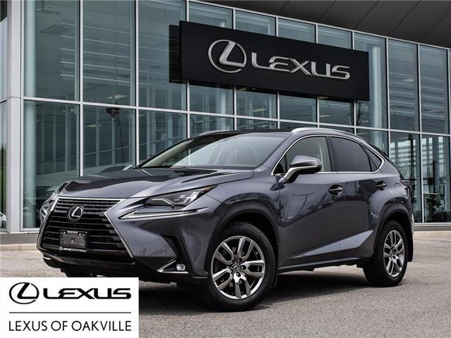 2018 Lexus NX 300 Base (Stk: R00002) in Oakville - Image 1 of 30
