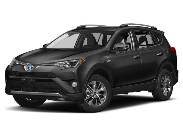 2017 Toyota RAV4 Hybrid  (Stk: P20388) in Vernon - Image 1 of 9