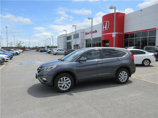 2016 Honda CR-V SE (Stk: 28325L) in Ottawa - Image 1 of 1