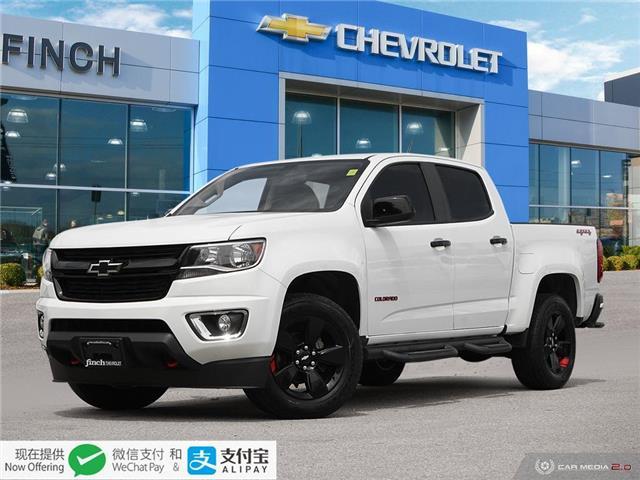 2018 Chevrolet Colorado LT (Stk: 138696) in London - Image 1 of 28