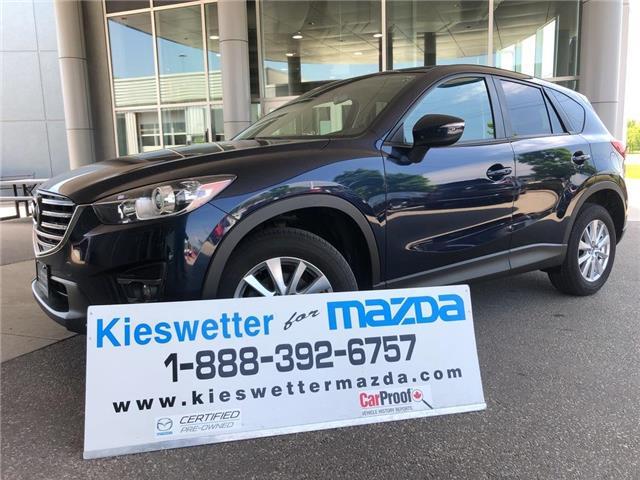 2016 Mazda CX-5 GS (Stk: U3966) in Kitchener - Image 1 of 28