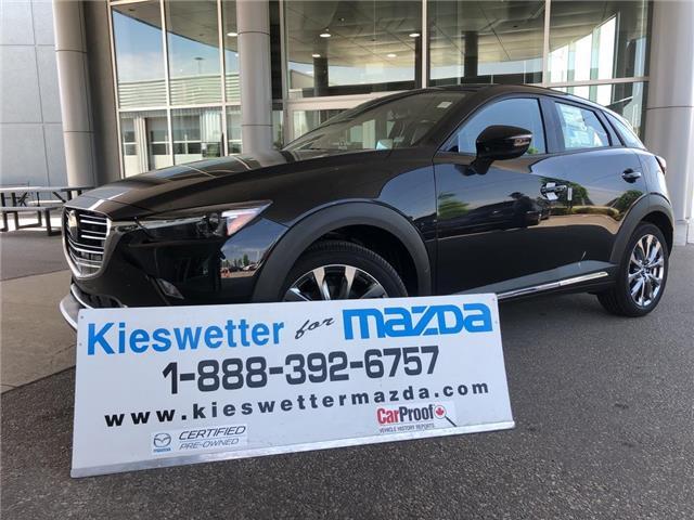 2019 Mazda CX-3 GT (Stk: 35092) in Kitchener - Image 1 of 30