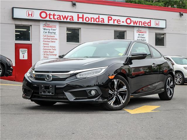 2017 Honda Civic Touring (Stk: H82830) in Ottawa - Image 1 of 29