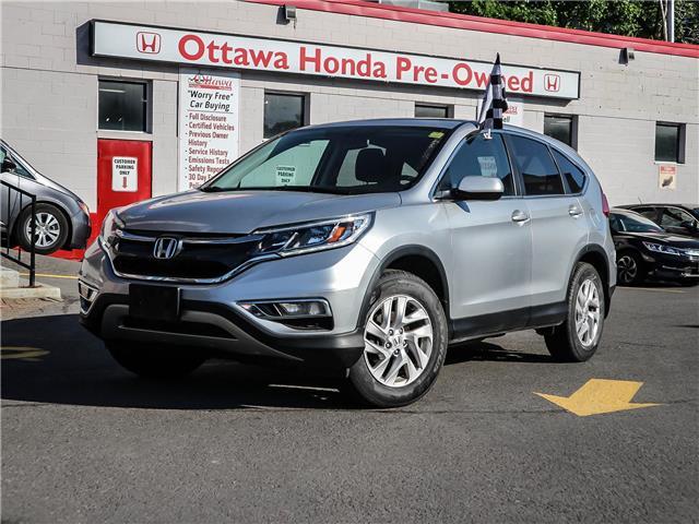 2016 Honda CR-V EX (Stk: H80400) in Ottawa - Image 1 of 30