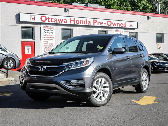 2016 Honda CR-V EX (Stk: H80660) in Ottawa - Image 1 of 29