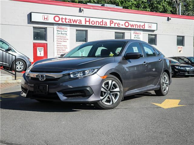 2017 Honda Civic LX (Stk: H81630) in Ottawa - Image 1 of 26