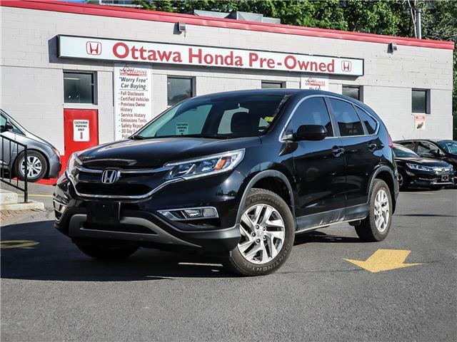 2016 Honda CR-V SE (Stk: H82820) in Ottawa - Image 1 of 28