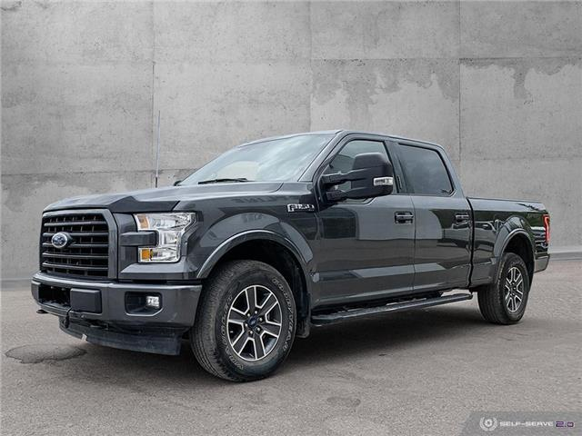 2017 Ford F-150  (Stk: 4824A) in Vanderhoof - Image 1 of 23