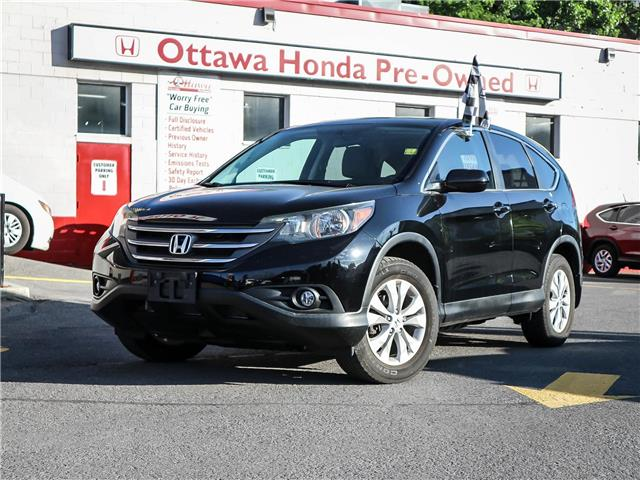 2014 Honda CR-V EX (Stk: 331641) in Ottawa - Image 1 of 28