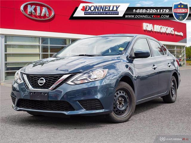 2017 Nissan Sentra 1.8 SV (Stk: MUR1012A) in Ottawa - Image 1 of 27