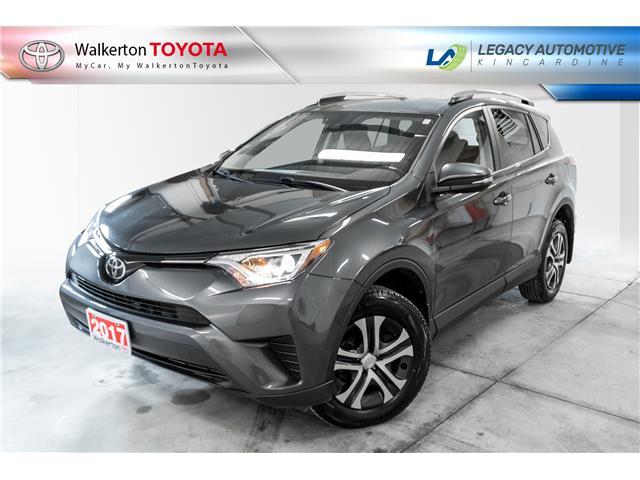 2017 Toyota RAV4 LE (Stk: PL062) in Kincardine - Image 1 of 16