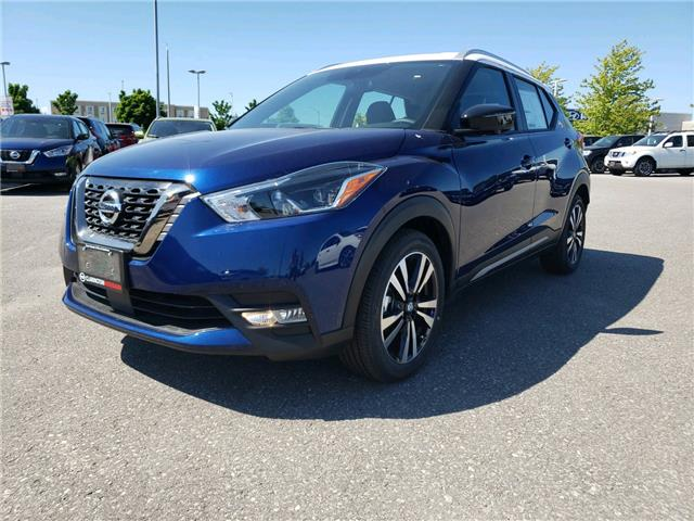 2020 Nissan Kicks SR (Stk: LL502405) in Bowmanville - Image 1 of 26