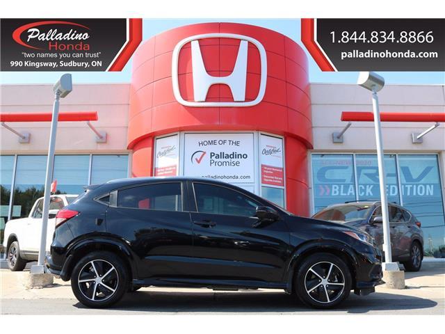 2019 Honda HR-V Sport (Stk: 22565A) in Greater Sudbury - Image 1 of 41