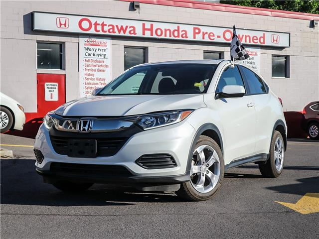 2019 Honda HR-V LX (Stk: 333051) in Ottawa - Image 1 of 25