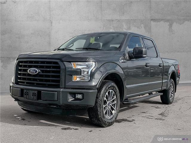 2016 Ford F-150 XLT 1FTFW1EF5GKD48693 20T090A in Quesnel