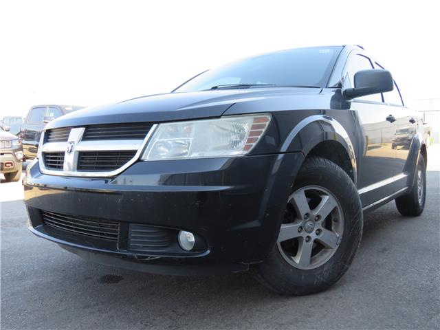 2010 Dodge Journey SE (Stk: 95080) in St. Thomas - Image 1 of 15