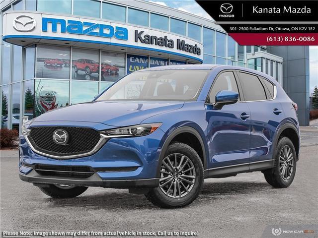2020 Mazda CX-5 GS (Stk: 11571) in Ottawa - Image 1 of 23