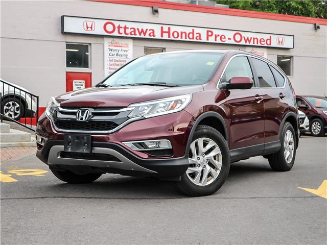 2016 Honda CR-V EX-L (Stk: H83260) in Ottawa - Image 1 of 29