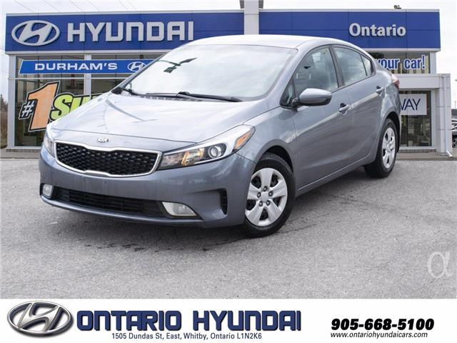 2017 Kia Forte LX (Stk: 71884K) in Whitby - Image 1 of 15