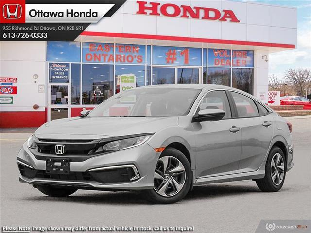 2020 Honda Civic LX (Stk: 336300) in Ottawa - Image 1 of 23