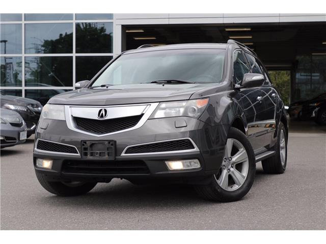 2011 Acura MDX Technology Package (Stk: 19174A) in Ottawa - Image 1 of 29