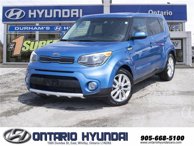 2017 Kia Soul EX (Stk: 40952K) in Whitby - Image 1 of 17