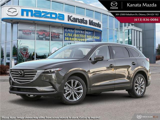 2020 Mazda CX-9 GS-L (Stk: 11577) in Ottawa - Image 1 of 23