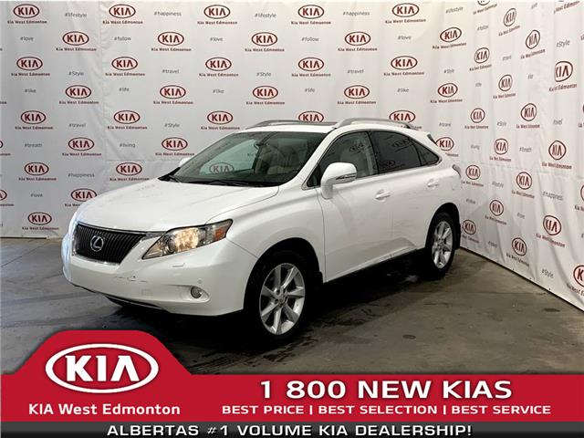 2012 Lexus RX 350 Base (Stk: 22324A) in Edmonton - Image 1 of 29