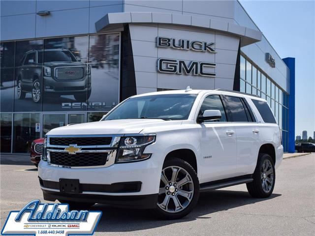 2016 Chevrolet Tahoe LS (Stk: U348119) in Mississauga - Image 1 of 27