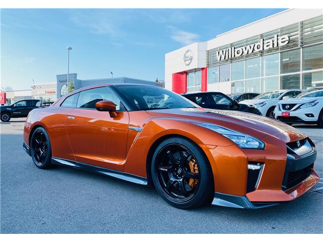 2017 Nissan GT-R Track Edition (Stk: C35547) in Thornhill - Image 1 of 15
