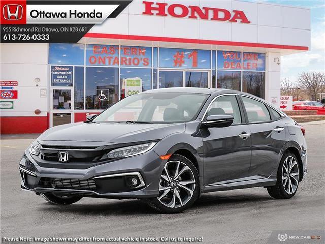 2020 Honda Civic Touring (Stk: 336580) in Ottawa - Image 1 of 23