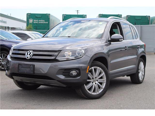 2016 Volkswagen Tiguan Highline (Stk: SL214A) in Ottawa - Image 1 of 17